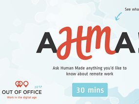Join us for an 'A HM A': Ask Human Made Anything
