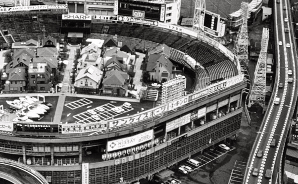 Fact check was a japanese baseball stadium repurposed as a a baseball stadium in osaka japan was repurposed to showcase model homes not to house permanent residents malvernweather Image collections