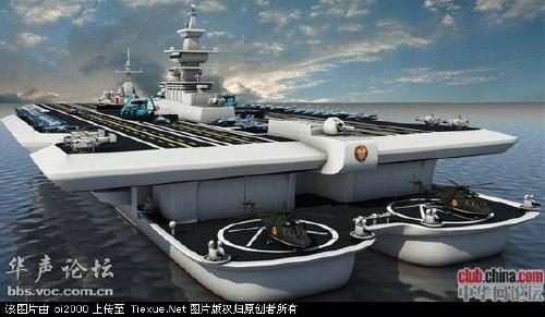 fact check chinese aircraft carrier. Black Bedroom Furniture Sets. Home Design Ideas